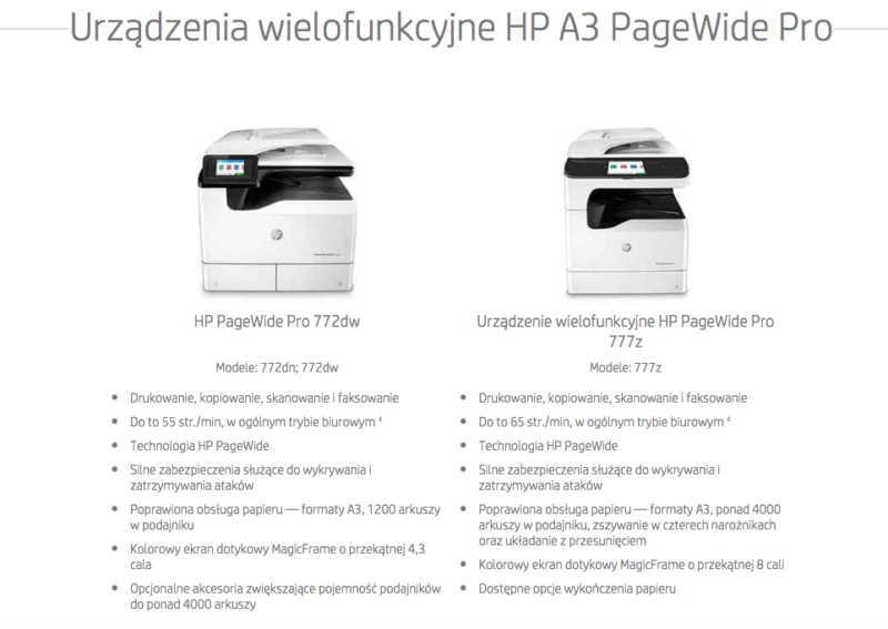 HP PageWide1